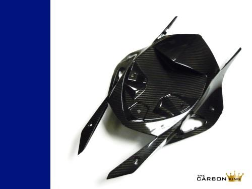 BMW S1000RR CARBON FIBRE UNDERTRAY FITS YEARS 2012-14 ONLY TWILL GLOSS WEAVE