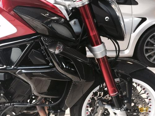 MV AGUSTA BRUTALE 800 DRAGSTER CARBON FIBRE SIDE AIR VENTS TWILL WEAVE FIBRE 675