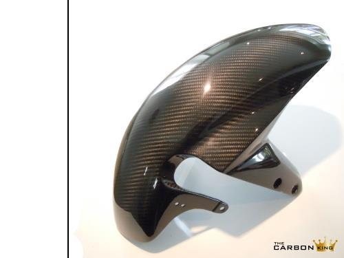 SUZUKI GSXR600/750 2004-2005 GSXR1000 03-04 CARBON FIBRE FRONT MUDGUARD FENDER