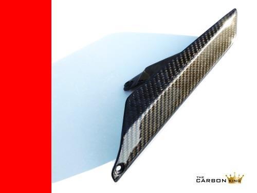 mv-f3-carbon-upper-chain-guard-twill.jpg