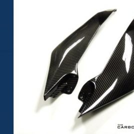 YAMAHA YZF R6 2008-16 CARBON FIBRE LOWER TANK SIDE PANELS IN TWILL WEAVE (2NDS)