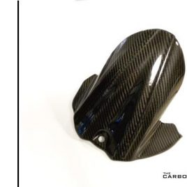 suzuki gsxr 750 600 carbon custom parts