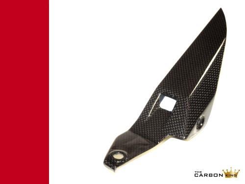 ducati-panigale-899-carbon-chain-guard-gloss-plain.jpg