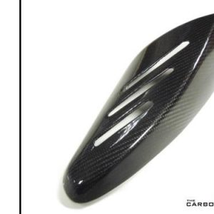 SUZUKI GSXR600/750 2006-07 CARBON FIBRE EXHAUST HEAT SHIELD IN TWILL GLOSS WEAVE