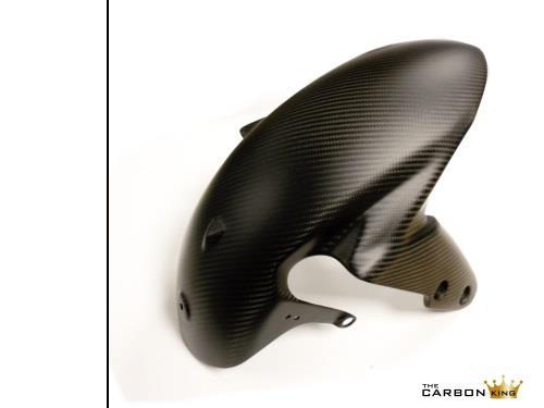 suzuki-gsxr-carbon-front-fender-twill-matt-.jpg
